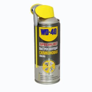 Высокоэффективная силиконовая смазка WD-40