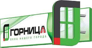 Завод Горница в Сочи